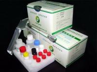 Chicken ELISA Kits